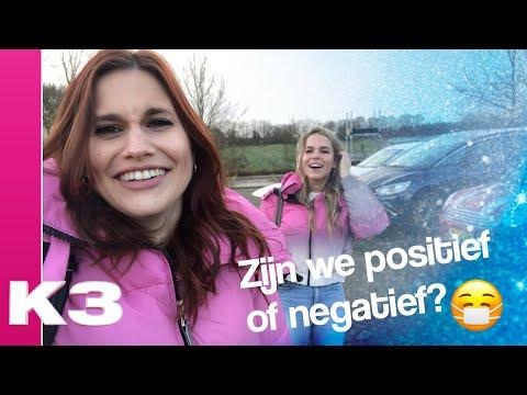 We worden getest! - K3 vlog #72