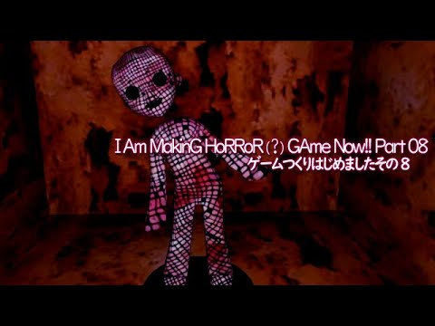 I Am MakinG HoRRoR(?) GAme NoW!! Part08