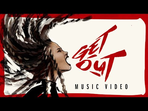 Get Out by Kwanza Jones (featuring JayJ and Matty) - Official Video