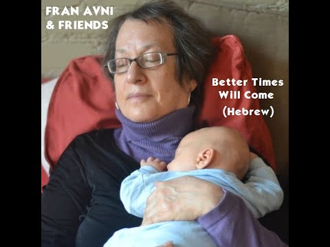 Better Times Will Come - Fran Avni & Friends (Hebrew)(Janis Ian)