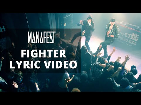 FIGHTER | MANAFEST | LYRIC VIDEO | NU METAL