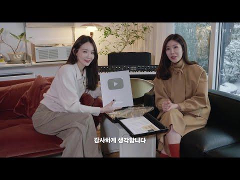 Davichi 다비치 - Receiving YouTube Silver Creator Award