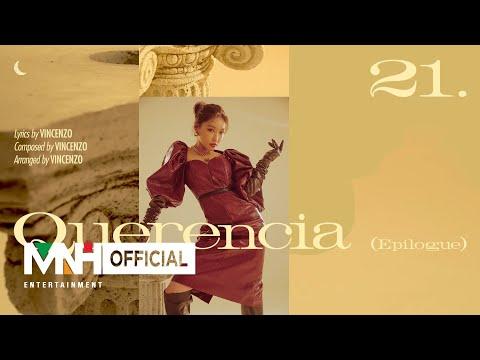 CHUNG HA 청하 The 1st Studio Album Audio Snippet SIDE D {PLEASURES}