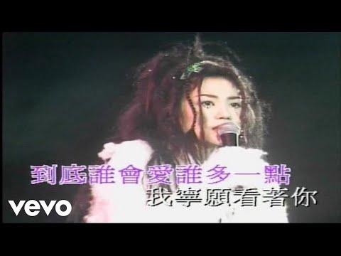 Faye Wong - 王菲 -《天與地(粵) / 用心良苦(國)》(1995 Live)