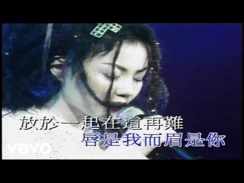 Faye Wong - 王菲 -《知己知彼》(1994 Live)