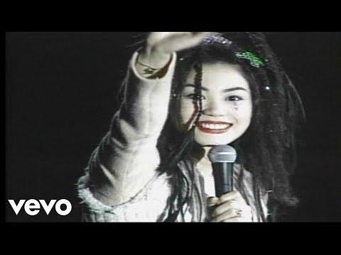 Faye Wong - 王菲 -《執迷不悔 (國)》(1994 Live)