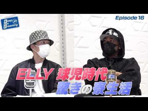 三代目 J SOUL BROTHERS 「Keep On Dreaming ~from JSB~」Episode 16 ダイジェスト版