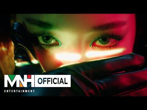 CHUNG HA 청하 'Bicycle' MV Teaser 1