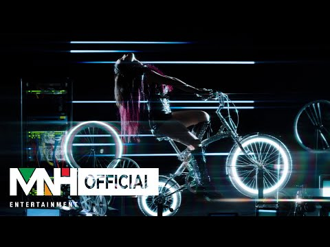CHUNG HA 청하 'Bicycle' MV Teaser 2