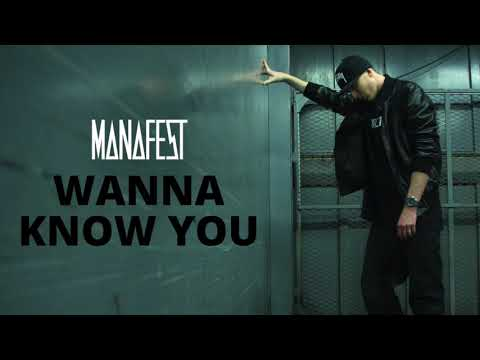 Wanna Know You | Manafest | Nu Metal