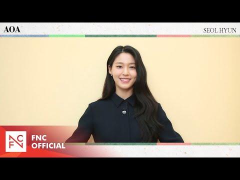 AOA Seol Hyun 2021 설 인사 (AOA Seol Hyun's message for Lunar New Year's Day)