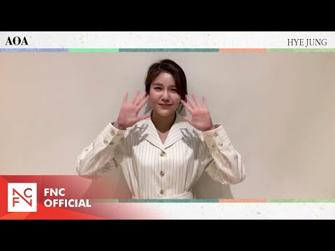 AOA Hye Jeong 2021 설 인사 (AOA Hye Jeong's message for Lunar New Year's Day)