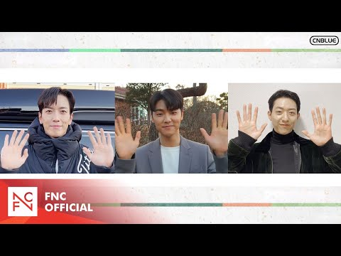 CNBLUE 2021 설 인사 (CNBLUE's message for Lunar New Year's Day)