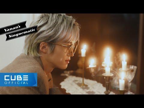 옌안(YANAN) - SING-NEMATIC #01 '月亮代表我的心 (월량대표아적심) (첨밀밀 OST)'