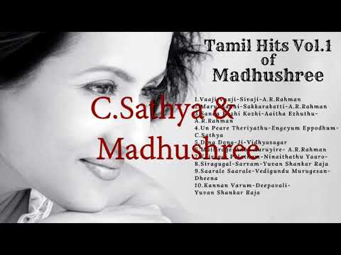 | #tamil | hits | vol.1 | #madhushree |