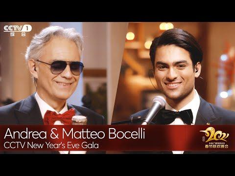 Andrea Bocelli & Matteo Bocelli for CCTV NYE Gala