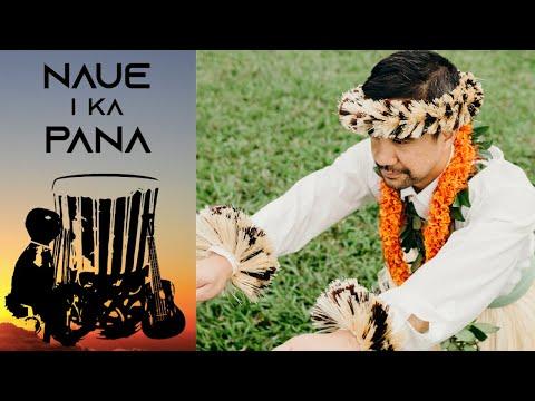Kalani Pe'a - Oli Aloha No Wailuku (Naue I Ka Pana)