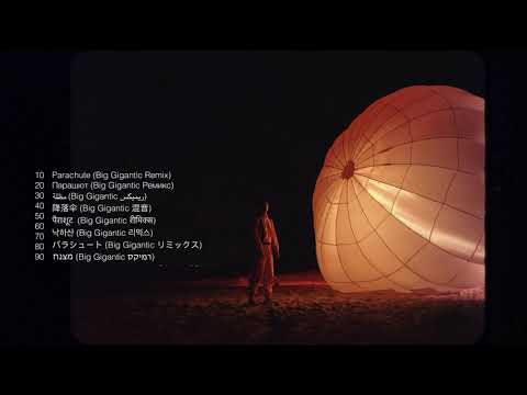 Petit Biscuit - Parachute (Big Gigantic Remix)