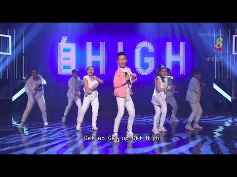 Shawn performs '自High' & '天黑请闭眼' - LIVE
