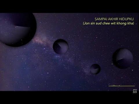จนสิ้นสุดชีวิตของข้า/Jon sin sud chee wit khong kha(Official LyricsVideo)-JPCC WorshipxTheriver.Asia