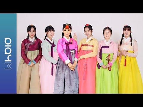 (SUB) Apink Mini Diary - 2021 한복 촬영 현장 비하인드