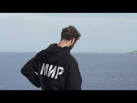 Youri - Chute Libre (Prod by Asot.One)