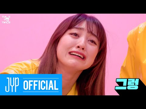 """TWICE REALITY """"TIME TO TWICE"""" TWICE and the Chocolate Factory EP.02"""