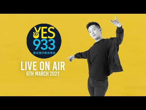 Interview with Qi Jia (YES933fm)