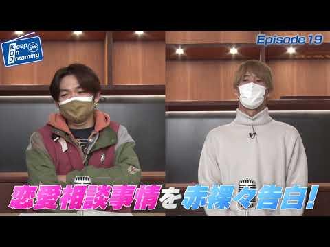 三代目 J SOUL BROTHERS 「Keep On Dreaming ~from JSB~」Episode 19 ダイジェスト版