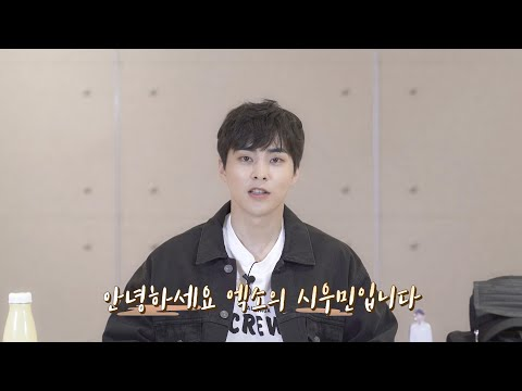 "XIUMIN ""ON : XIUWEET TIME"" MD Preview 🎥"