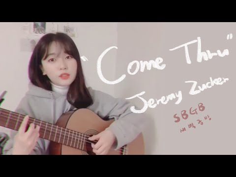 Jeremy zucker - Comet Thru cover by SBGB 새벽공방 #SHORTS #LIVE