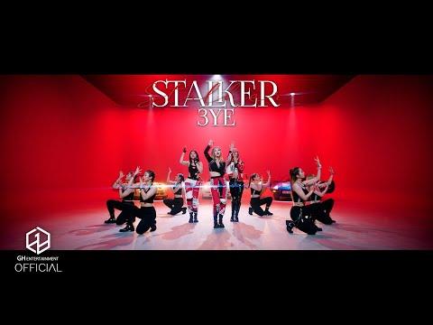 3YE(써드아이) - STALKER | LONG TEASER