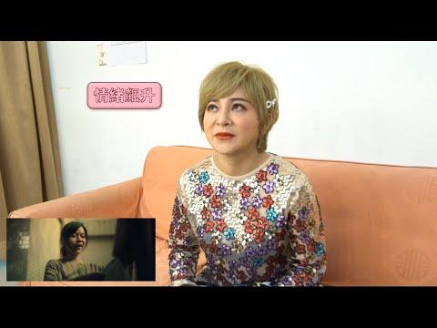 爆哭!〈送予你的歌〉MV讓王彩樺崩潰
