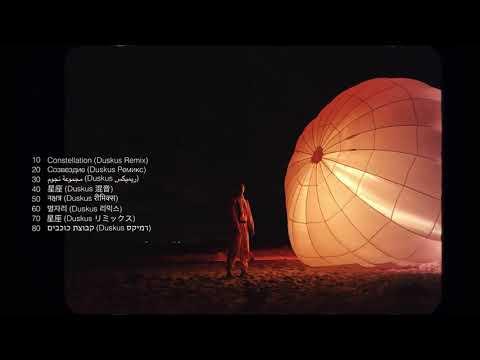 Petit Biscuit - Constellation (Duskus Remix)
