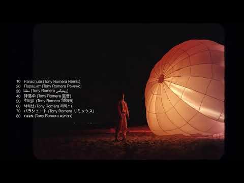 Petit Biscuit - Parachute (Tony Romera Remix)