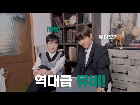 BAEKHYUN 백현 'Bambi' MV Reaction (feat.XIUMIN)