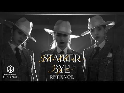 3YE(써드아이) - STALKER   REMIX ver. (ENG)