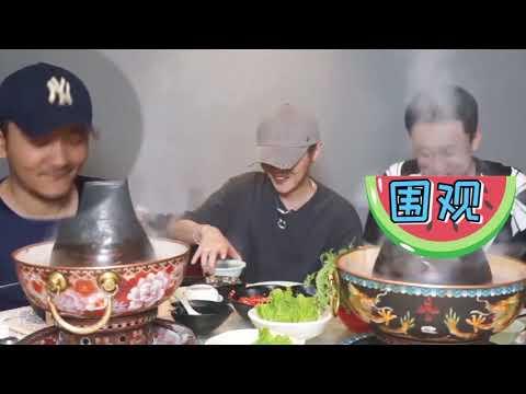 【LUHAN MUKBANG】Beijing hotpot 02