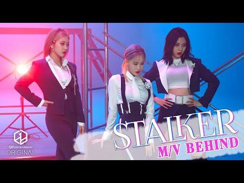 3YE(써드아이) - STALKER | M/V BEHIND