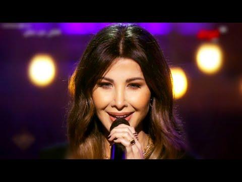 Nancy Ajram - Kharab Byoot 2021 | نانسي عجرم خراب بيوت - أغاني من حياتي