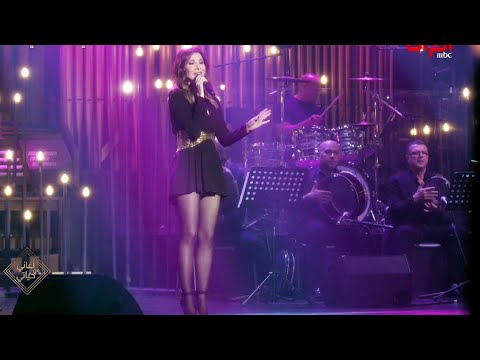 Nancy Ajram - Eh Akhbar Nafsiyeto 2021 / نانسي عجرم إيه أخبار نفسيتو - أغاني من حياتي