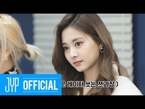 "TWICE REALITY ""TIME TO TWICE"" TDOONG Entertainment Season 2 EP.02"