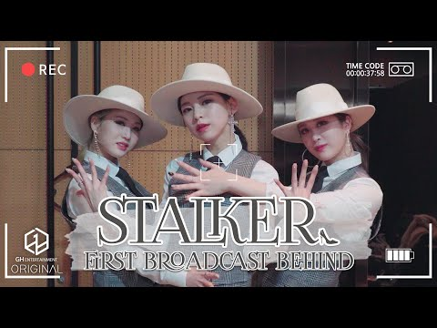 3YE(써드아이) - STALKER | FIRST BROADCAST BEHIND