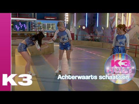 Achterwaarts schaatsen - K3 Rolt Tutorial | K3 Roller Disco Club
