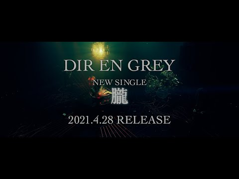 DIR EN GREY – NEW SINGLE『朧』(2021.4.28 RELEASE) 60sec Teaser (CLIP)