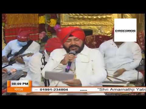 Ni Maye Lutte Gaye | Daler Mehndi | Navratri Celebration at Vaishno Devi | Navratri 2021