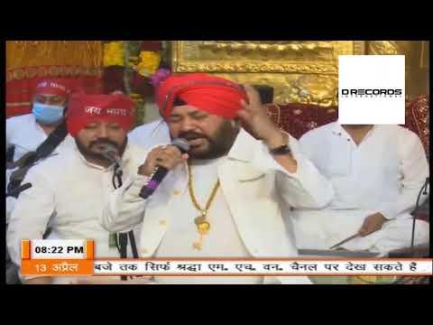 Ajao Jinne Paar Langna | Daler Mehndi | Navratri Celebration at Vaishno Devi | Navratri 2021