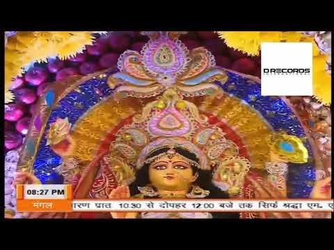 Navaratre Di Wah Wah | Daler Mehndi | Navratri Celebration at Vaishno Devi | Navratri 2021