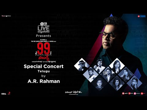 99 Songs | Digital Concert - Telugu | A. R. Rahman, Ehan Bhat | In Cinemas April 16th, 2021