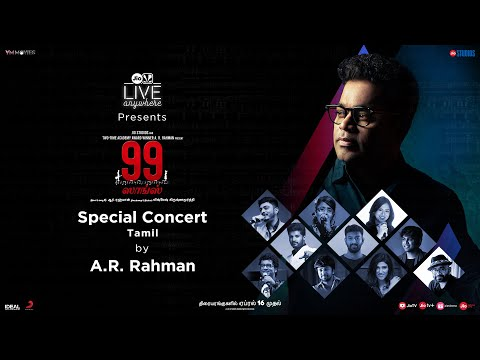 99 Songs | Digital Concert - Tamil | A. R. Rahman, Ehan Bhat | In Cinemas April 16th, 2021